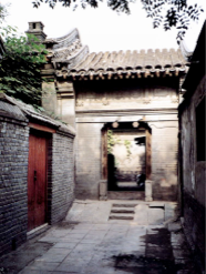 wpid105-lecture_from_the_hutong_to_the_bird_s_nest_-_beijing_s_ch.png