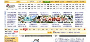 Sina, China's version of yahoo.