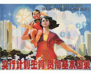 china, one child policy